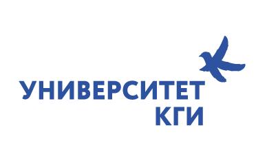Университет КГИ